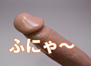 中折れ(膣内射精障害)