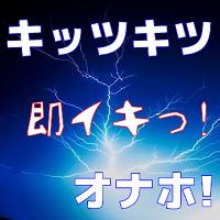 """即イキ!高刺激オナニー派必見!""""キツキツ系 ゾリゾリ系""""のオナホール7選!"""