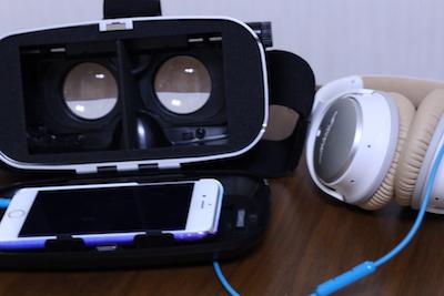 VRゴーグル(メガネ)とiPhoneとヘッドホン